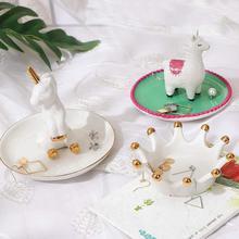 Homies Alpaca Ceramic Ring Jewelry Dish Trinket Trays Holder  Engagement Wedding Gift Rings Display for girl