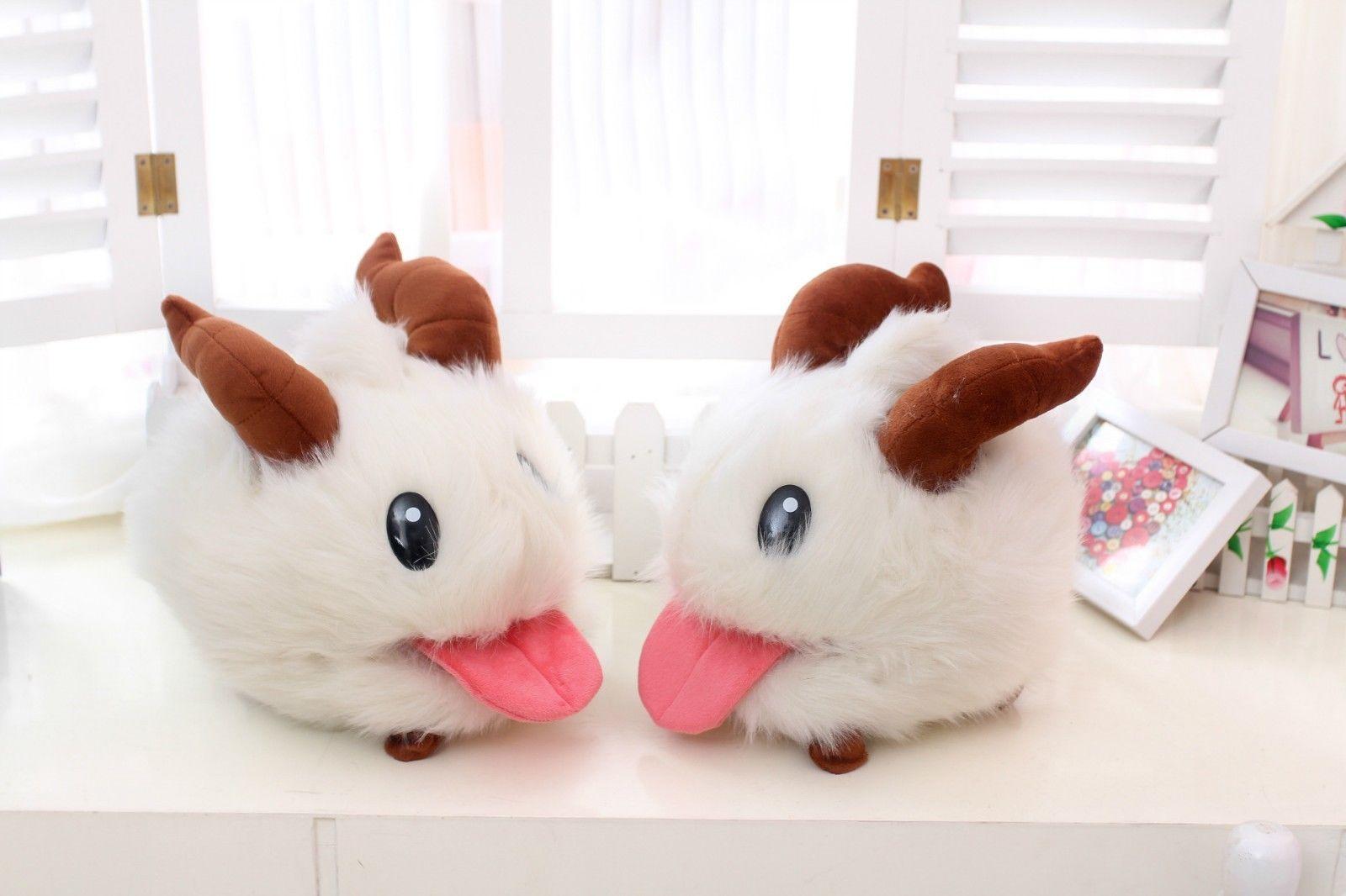 Soft Stuffed Doll League of Legends Gooney Plush Figure Toy Cute Newest Toys 4