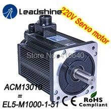Leadshine 1000 Вт 220 В серводвигатель ПЕРЕМЕННОГО ТОКА ACM13010M2F-51-B (EL5-M1000-1-51) NEMA51 макс 3000 об./мин. и 14.1 Нм крутящего момента 2500 Линия Энкодера
