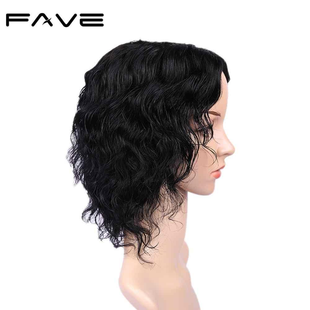 Brazilian Rambut Manusia Wig Remy Pendek Gelombang Alami Wig untuk Wanita Kulit Hitam Jari Gelombang 6 Inci Hitam Mesin fave (Previously Groupon) Rambut