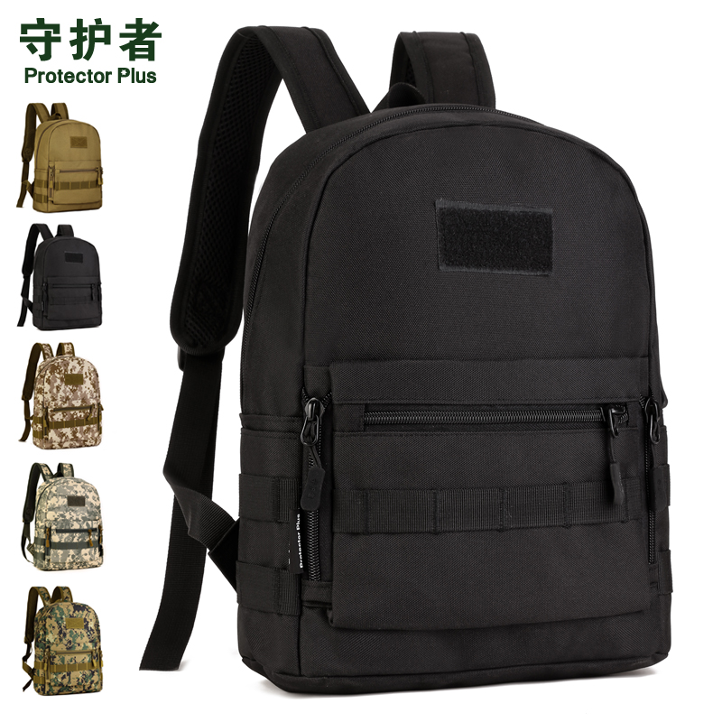 Protector Plus S425 Υπαίθρια αθλητική τσάντα - Αθλητικές τσάντες - Φωτογραφία 2