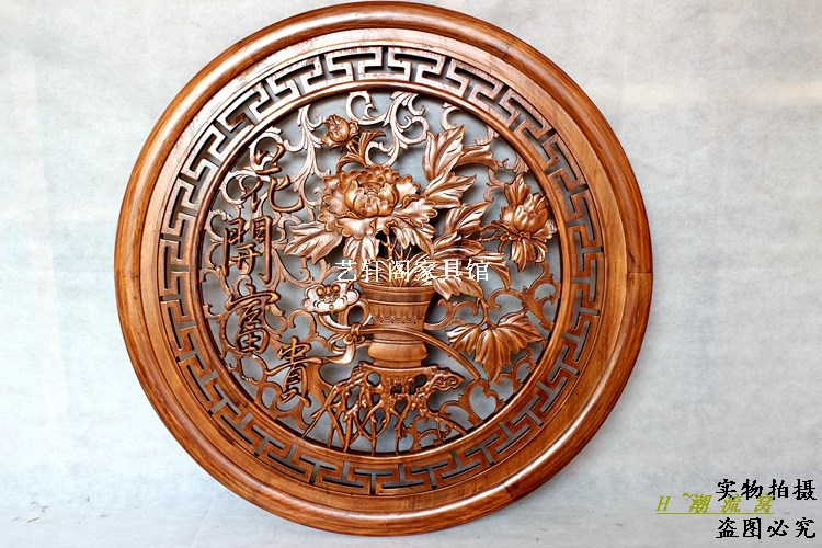 Dongyang woodcarving doors and Windows partition wall hanging screen Chinese antique wood circular pendant 80cm blossoming