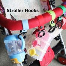 3 Pcs/Pack Maclaren Yoya Baby Stroller Accessories Organizer Hooks  Pram Pushchair Hanger Hanging Carriage Double Promotion Hot