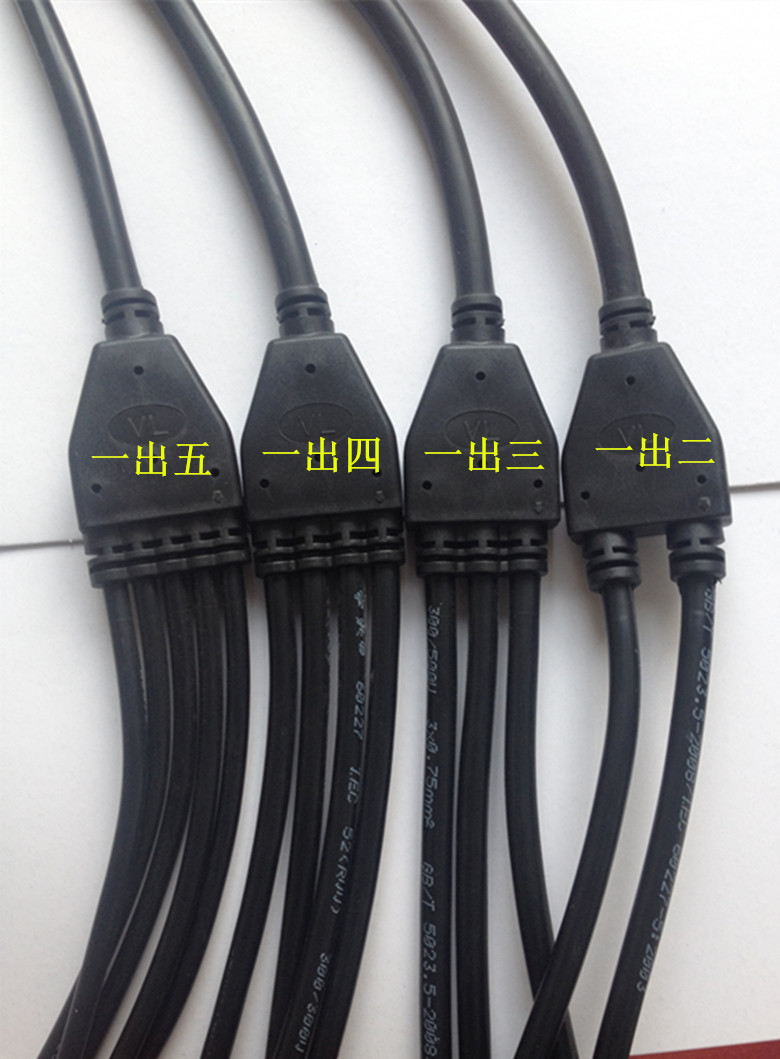 Y Connector 3 pin 1 to 4 cables IP67 Waterproof cable Connector ...