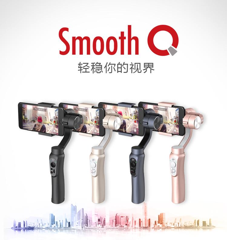 SM-Q_01