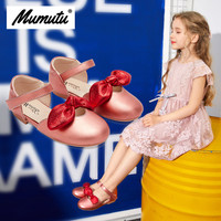Odorless soft standard size children like girls breathable anti wear casual light Girls summer flat shoes MM1979