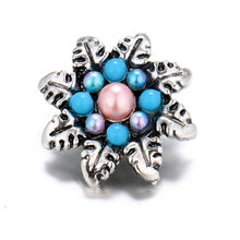 Man Made Pearl Snap Button Suit 18mm Button Jewelry Fashion Flower Buttons For Women Girl Party Wholesale Bouton Pression(China)