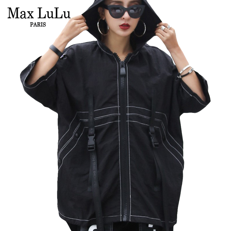 Max LuLu 2018 Luxury European brand designer vintage girls fashion windbreaker women hooded black trench coat woman rain clothes ...