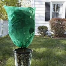 3 шт./компл. холодостойкое теплое одеяло для мороза морозозащитная сумка для кустарников карликовые деревья цветок от вредителей непогоды