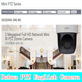 2016 Venda Quente Dahua 2Mp Rede Mini Dome PTZ IR IP Speed Dome zoom óptico de 4x SD29204S-GN Inglês Firmware SD Microfone Embutido