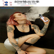 sub two Kit 80 W Electronic Cigarette Kits with 3.5mmTank e-cigarettes Vape vs SWAG GEN Armor Pro 100W Hawk Tank