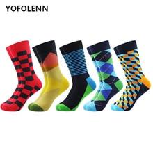 hot deal buy 5 pair/lot men's funny happy socks argyle combed cotton socks colorful stripe grid long tube geometric art socks