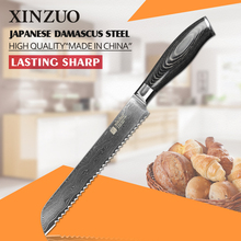 8″ bread knife 73 layers Japanese Damascus steel kitchen knife high quality VG10 cake knife with Color wood handle free shipping