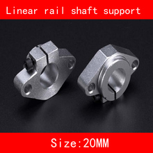 2piece/lot Aluminium fixed seat linear rail shaft 16mm 20mm SK16 SK20 Linear Rail Shaft horizontal Support 3d print CNC parts hot sale 1pc shf16 16mm linear rail shaft support xyz table cnc router