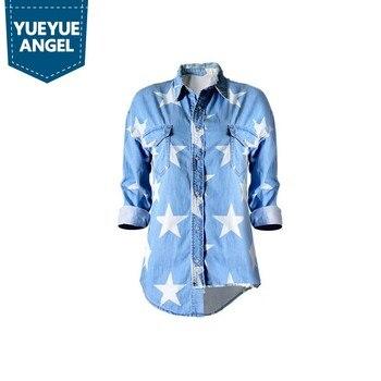 cbf37d8bb796 Camisas de mezclilla con estampado de estrella azul para mujer Camisas de  mezclilla asimétricas desgastadas blusas de dobladillo de manga larga con  ...