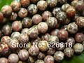 ( 3 fios / set ) 8 mm pele jasper mistura charme contas de pedra