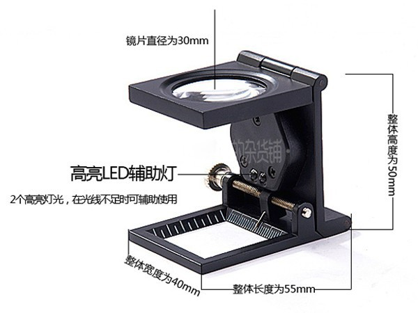 1 Piece Black Full Metal Folding 10 Times Magnifying Glass For Printing 10X For Offset Printer Machine Offset Man Roland