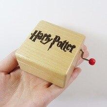 Ручной работы деревянный Гарри Поттер, Музыкальная шкатулка Специальный сувенир, подарки на день рождения Бесплатная доставка