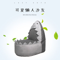 Beanbag loveliness shark Kids Fabric sofa Minimalist Modern lounge chair Children lazy sofa bean bag chair sofas for living room