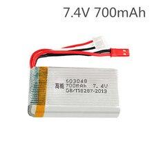 7.4V 700mAh 25C bateria lipo dla MJXRC X600 F46 model samolotu statków powietrznych JXD391V bateria lipo 2s 7.4V 700mAh 603048 wtyczka jst