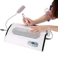 Electric Nail Drill Machine Nail Dust Collector Vacuum LED Lighting 54W UV Lamp 4 in 1 Manicure Tools Nail Art Equipment