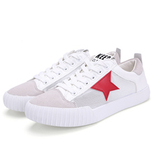2016 Hot sales fashion breathable women's casual shoes lace up style rubber sole students shoes