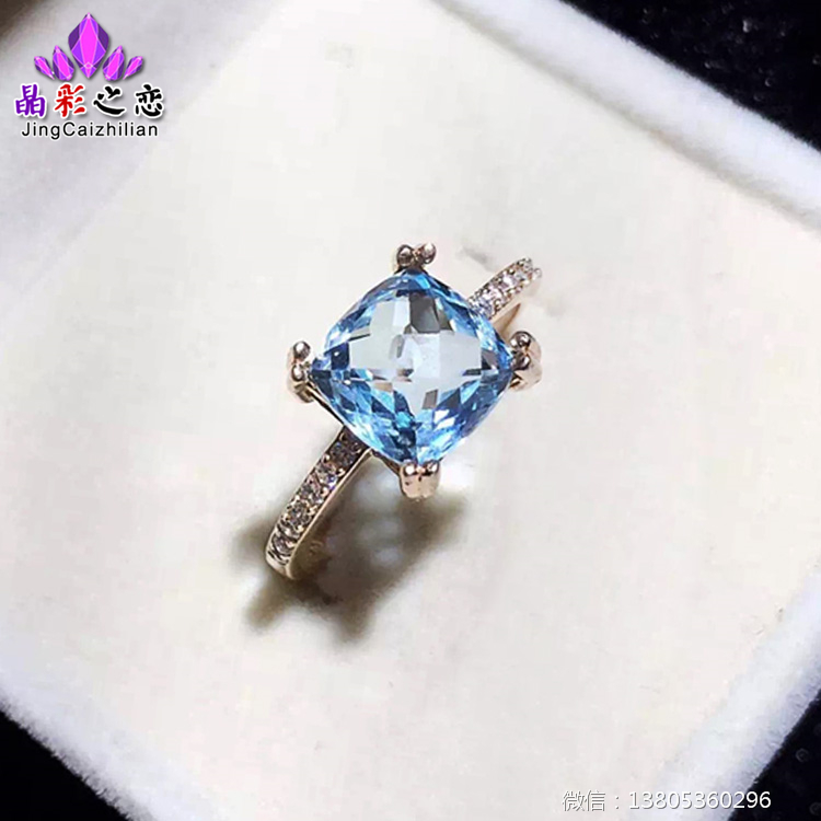 топаз камень  кольцо