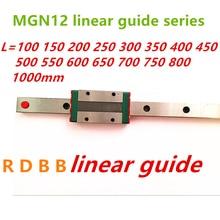 12 мм линейной направляющей MGN12 100 150 200 250 300 350 400 450 500 550 600 700 800 1000 мм+ MGN12H или MGN12C блок 3d принтер с ЧПУ