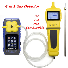 4 in 1 O2 H2S CO2 Combustible Gas Detector with Gas Sample Pump Oxygen  Gas Analyzer Carbon Dioxide Monitor 4 in 1 gas detector o2 h2s co2 combustible gas oxygen carbon monoxide gas analyzer carbon dioxide monitor gas leak detector