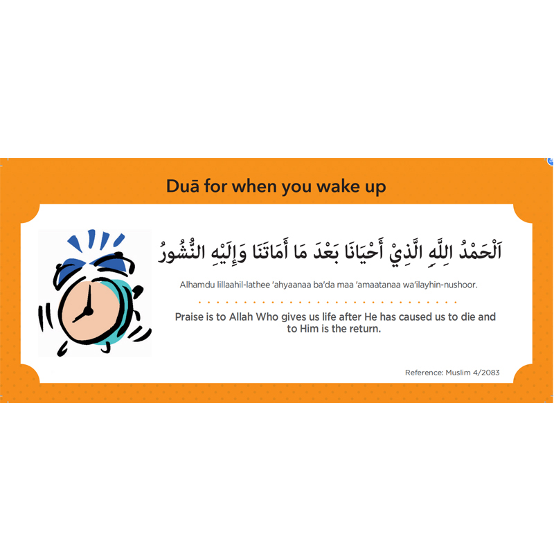 Image 3 - 19 Pcs Muslim Family Dua Sticker Decal Wall Mural Islamic Arabic  Quotes Letters Wall Sticker Bedroom Home Decoration 9x20cmWall  Stickers