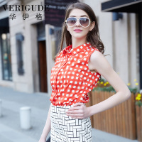 Summer 2015 Veri Gude New Women S Plaid Shirt Sleeveless