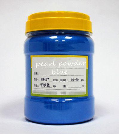 500 г бесплатно фиолетовый цвет натуральная минеральная пудра MICA порошок сделай сам для мыла краситель для мыла макияж тени для век порошок пигмент для окрашивания автомобиля - Цвет: blue