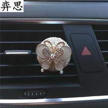 Lovely diamond ball Colorful butterflies and dragonflies Automobile styling Ladies car perfume Ornaments air freshener