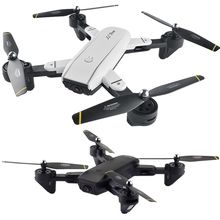 SG700 FPV RC Qudacopter With 0.3MP 2MP Wide Angle Optical Follow Mode Camera Foldable Selfie