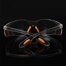 Защитные очки для защиты глаз на открытом воздухе, тактические Спортивные защитные очки, удобные мягкие силиконовые зажимы для носа