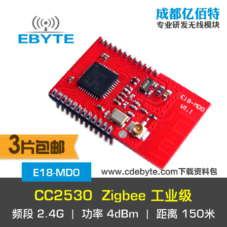 CC2530F256 core board 2.4G wireless module |zigbee smart home network nRF24L01P zigbee cc2530 wireless transmission module rs485 to zigbee board development board industrial grade