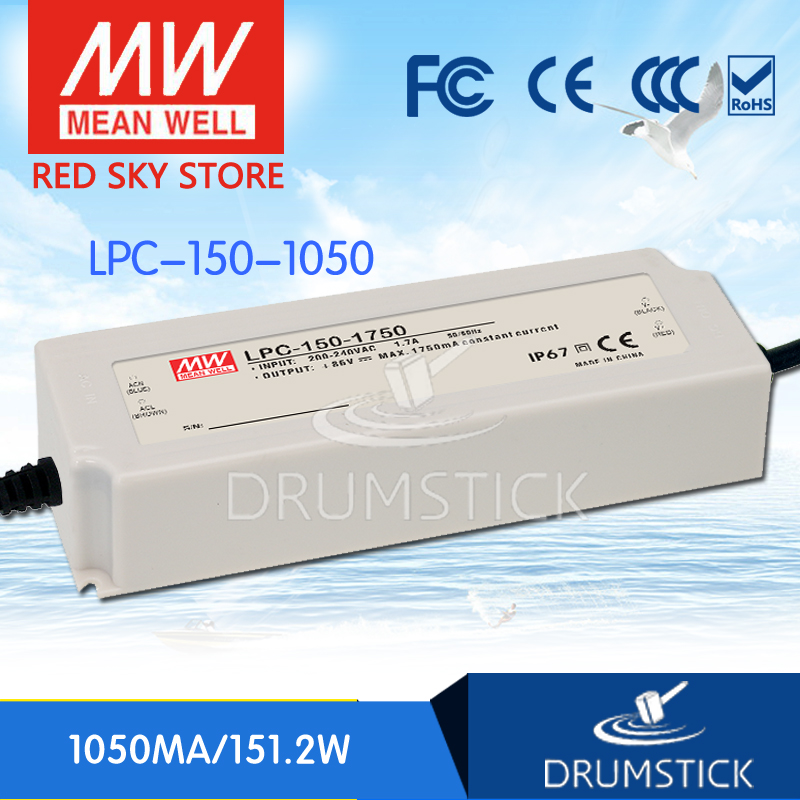цена на Hot sale MEAN WELL LPC-150-1050 144V 1050mA meanwell LPC-150 144V 151.2W Single Output LED Switching Power Supply
