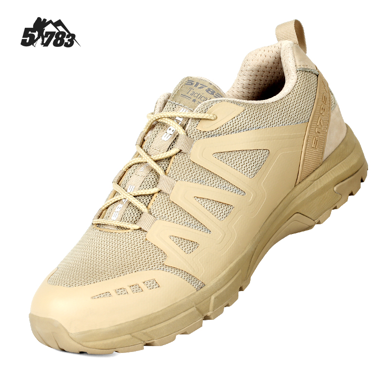 2017New Outdoor Desert Airsoft U.S. Military Assault Tactical Boots Breathable Wear Slip Men Travel Hiking Shoes Botas Tacticas