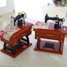 Classic Vintage Music Box ClockWork Music Box Plastic Craft Sewing Machine Hand Cranked Musical Boxes Birthday Gift Present
