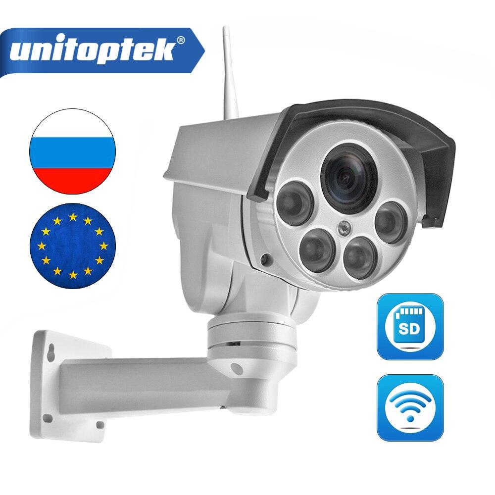HD 1080 P мини пуля Wifi PTZ ip камера HI3516C + SONY IMX323 5X зум Автофокус мм 13,5 2,7 мм 2MP открытый беспроводной ИК ночного видения