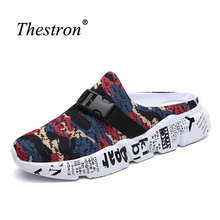Big Size 39-46 Summer Men Slippers Men Shoes