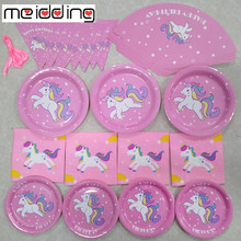 MEIDDING Unicorn Party Disposable Tableware Cartoon Birthday Pink Blue White Paper Cup Plate Cake Topper Supplies