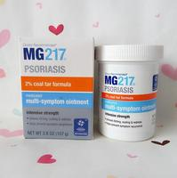 Original Famous Brand MG217 powerful coal tar psoriasis cream 107g more symptoms ointment silver crumbs psoriasis ointment