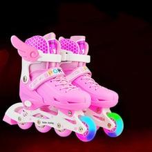 Профессиональные взрослые детские роликовые коньки для мальчиков и девочек, регулируемые, полиуретановые, 4 колеса, мигающие, для спорта на открытом воздухе