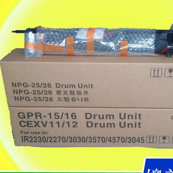 Compatible Canon NPG-20 GPR-8 C-EXV-5 NPG-28 GPR-18 C-EXV-14 Image Drum Unit,For Canon IR2230 IR2270 IR2830 IR2870 Drum Unit цены