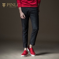 Jean Limited Pinli Product Made The New Men's Cultivate Morality, Fall 2018 Water To Wash Feet Cowboy Pants Trousers B183316506