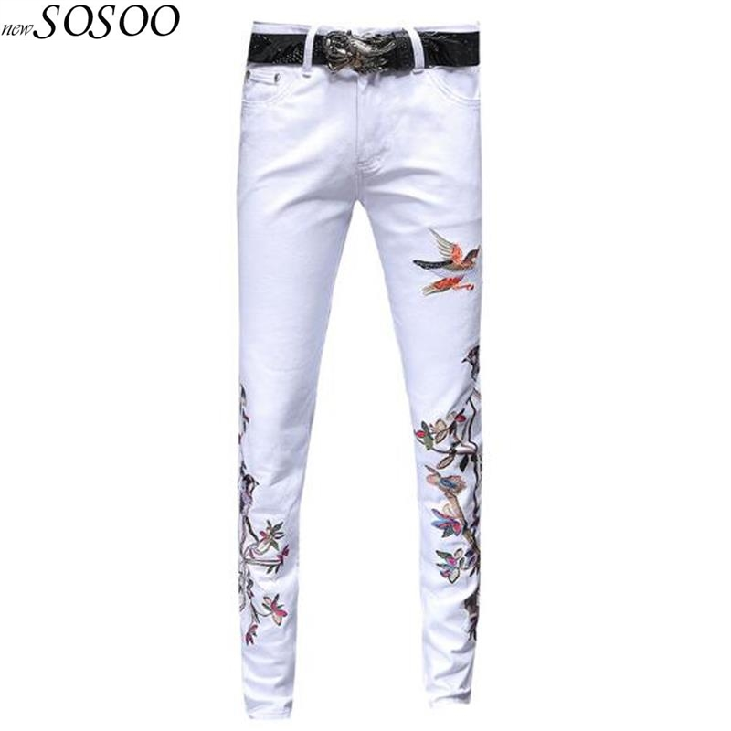 2020 Young Mans Jeans Embroidery Cotton White Slim Fit Designer Jeans Men High Quality Korean Style Fashion #102