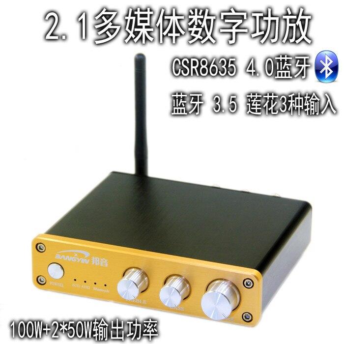 DC24V CSR8635 4.0 Bluetooth + TPA3116D2 50 W * 2 + 100 W 2.1 canaux amplificateur numérique de bureau à domicile