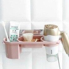 बीएफ040 फैशन बाथरूम नेल वॉशरूम ब्लोअर कलेक्टर, बाथरूम और कोई निशान दीवार हैंगर भंडारण रैक