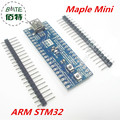 Maple mini compatibilidade ARM STM32 STM32F103CBT6